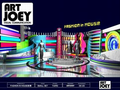 Fashion In House Show Television Set Design 2009 Taiwan Pic 1