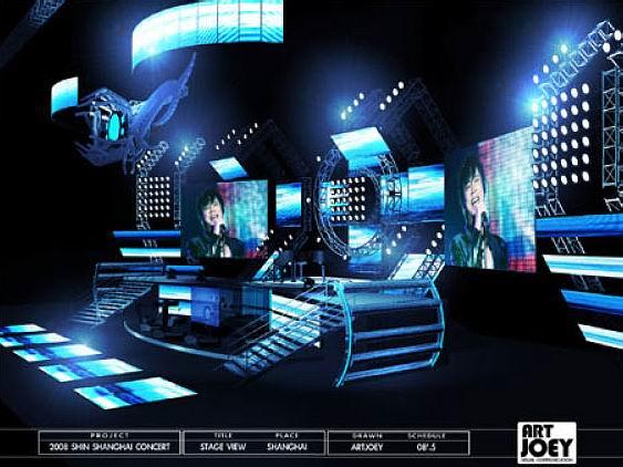 shin china tour concert 2008 shanghai concert stage design artjoey
