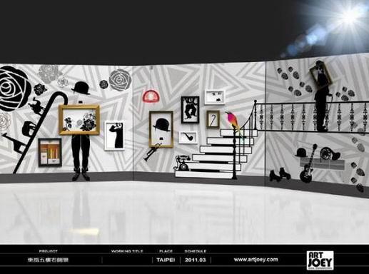 Studio Designs Talk Show | Joy Studio Design Gallery - Best Design