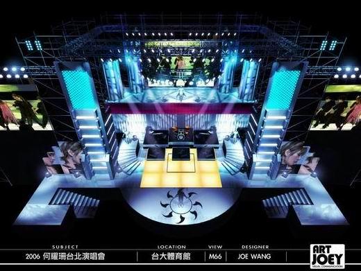 Yao Sheng He Taipei Concert 2006 Tv Studio Set Design