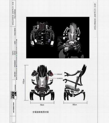 Metal snake chair (Mainland China Special Edition)